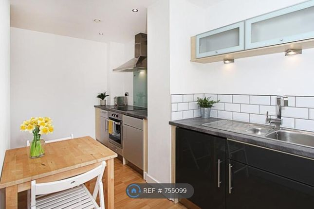 Kitchen Diner of West One Central, Sheffield S1