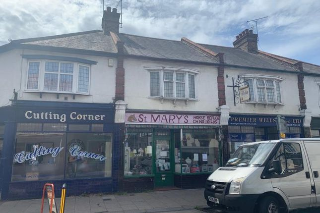 Thumbnail Retail premises for sale in 7, North Street, Rochford