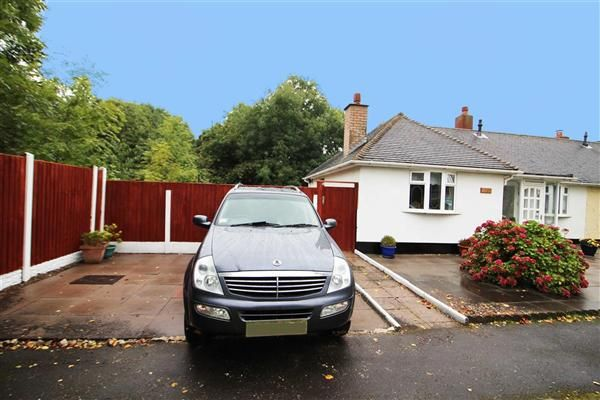 Thumbnail Bungalow for sale in Barns Lane, Rushall, Walsall