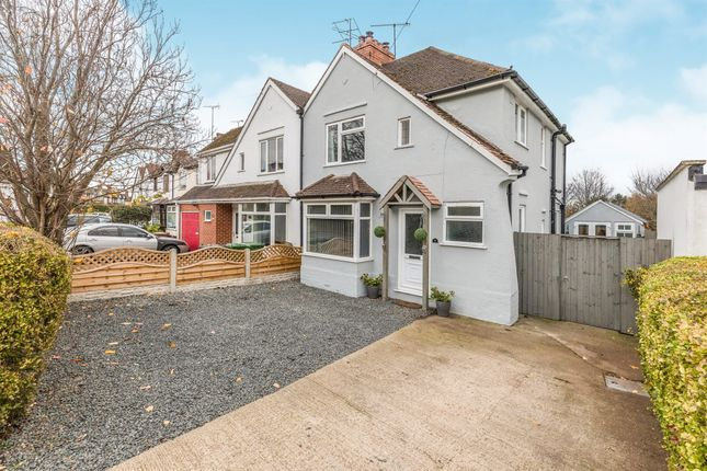 Thumbnail Semi-detached house for sale in Belle Orchard, Kidderminster