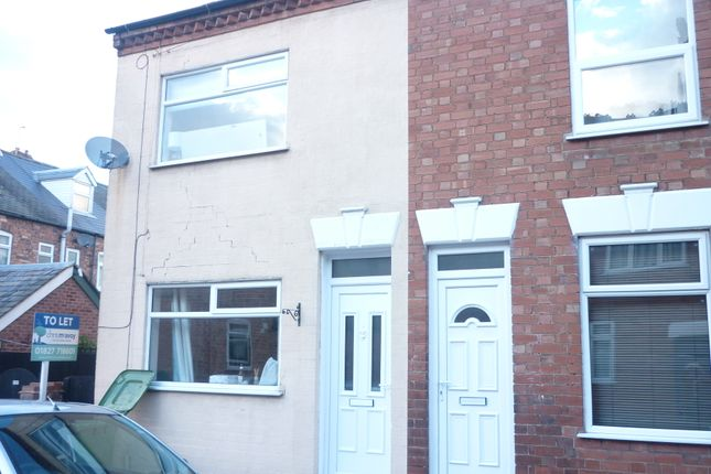 Thumbnail Terraced house to rent in Erdington Rd, Atherstone