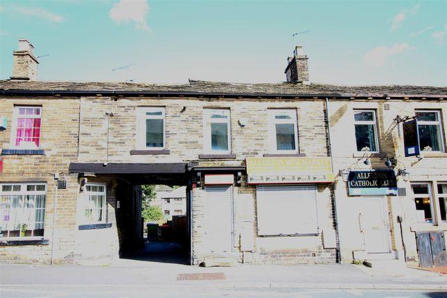 Thumbnail Property to rent in Allerton Road, Allerton, Bradford