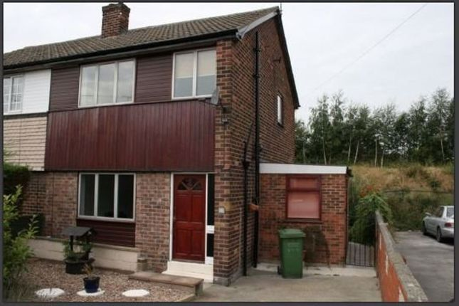 Thumbnail Property to rent in Ashleigh Avenue, Pontefract