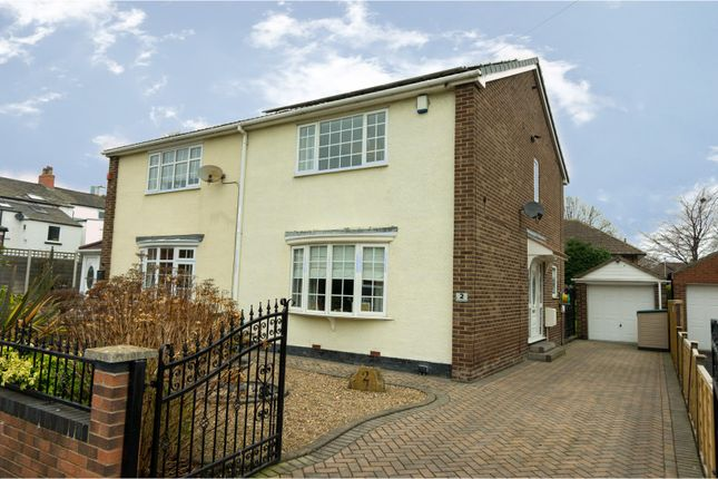 Thumbnail Semi-detached house for sale in Harewood Close, Knottingley