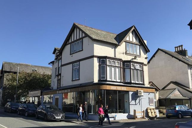 Thumbnail Commercial property for sale in Westmorland House, Lake Road, Bowness On Windermere, Cumbria