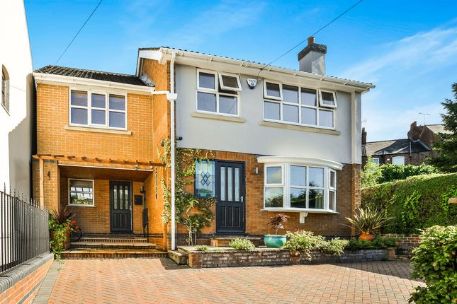 Thumbnail Detached house for sale in School Road, Bagthorpe, Nottingham