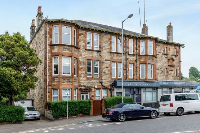 Thumbnail Flat for sale in 147 Eastwoodmains Road, Clarkston