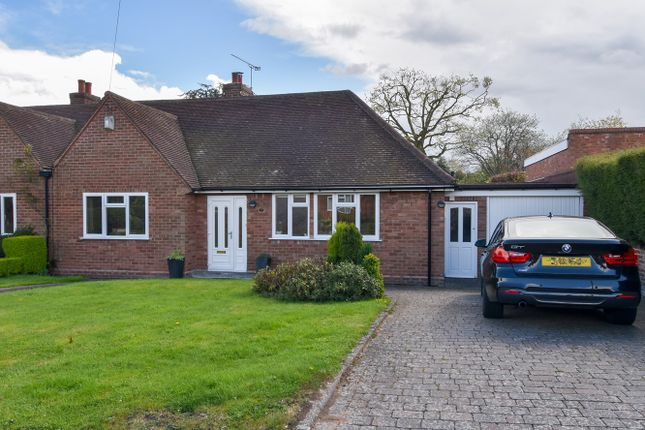 Thumbnail Bungalow for sale in Tamarisk Close, Bournville Village Trust, Selly Oak