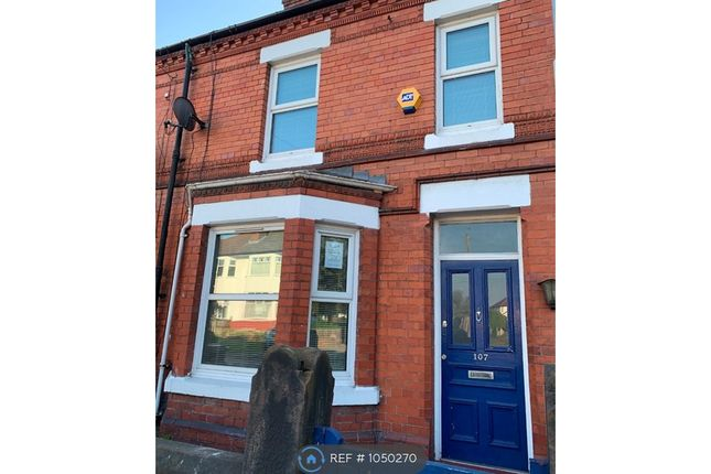 Thumbnail Terraced house to rent in Ermine Road, Chester