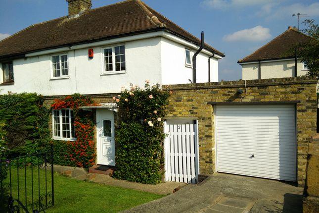Thumbnail Semi-detached house to rent in Kingston Avenue, West Drayton