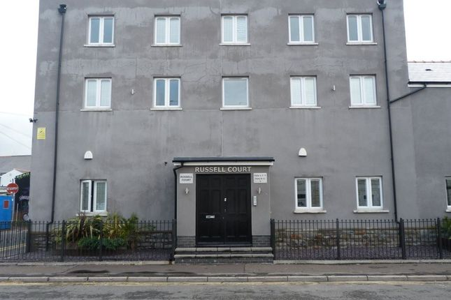Thumbnail Flat to rent in Russell Street, Cathays, Cardiff