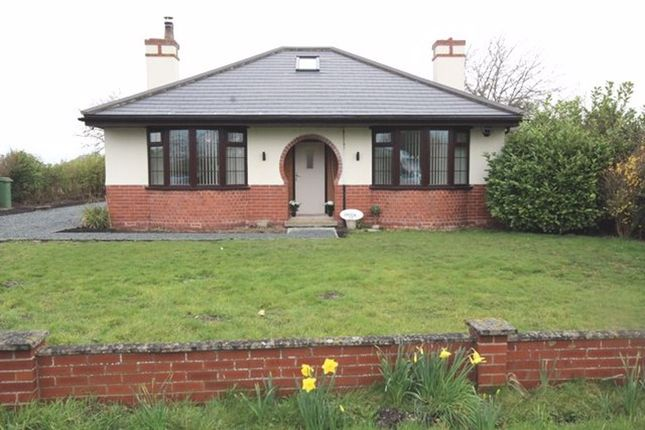 Thumbnail Bungalow to rent in Highfield Road, Bubwith, Selby