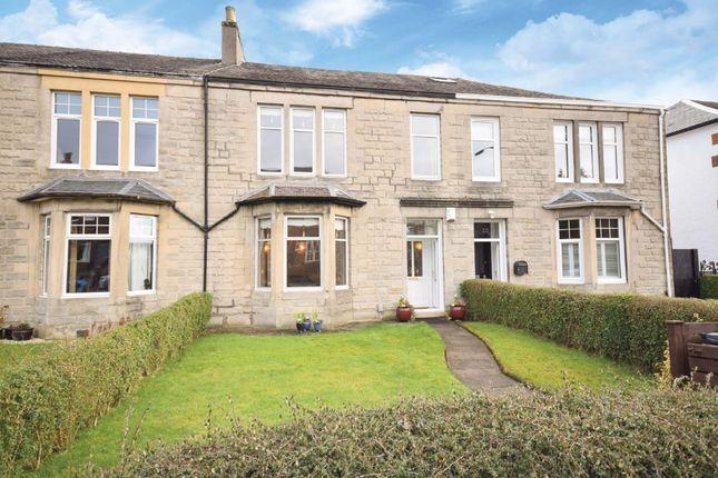 Thumbnail Terraced house for sale in Arthurlie Drive, Giffnock, Glasgow