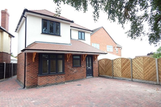 Thumbnail Detached house for sale in Benton Lane, Great Wyrley