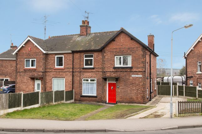 Thumbnail Semi-detached house for sale in Briar Road, New Ollerton