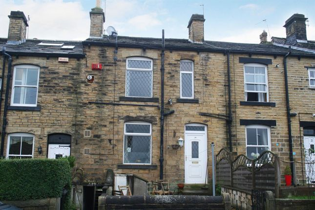 1 bed terraced house for sale in Red Lane, Farsley, Pudsey LS28