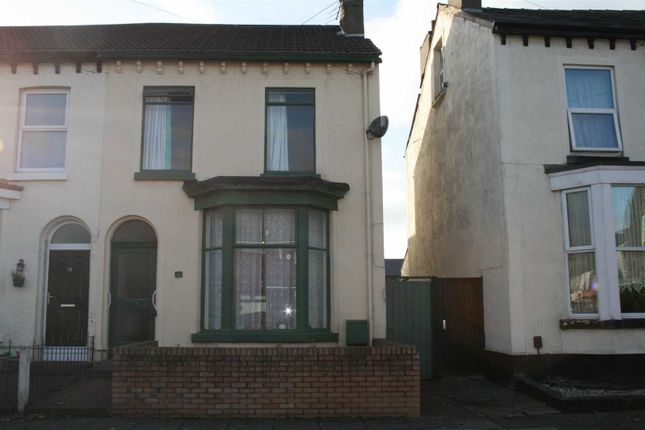 Thumbnail Semi-detached house for sale in Dove Road, Orrell Park, Liverpool