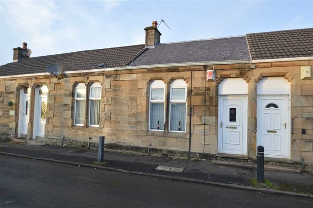 Thumbnail Terraced house for sale in Croft Place, Larkhall