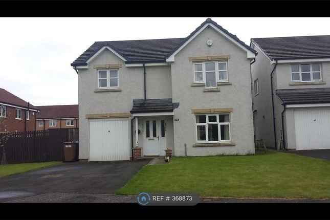 Thumbnail Detached house to rent in Mallace Avenue, Bathgate