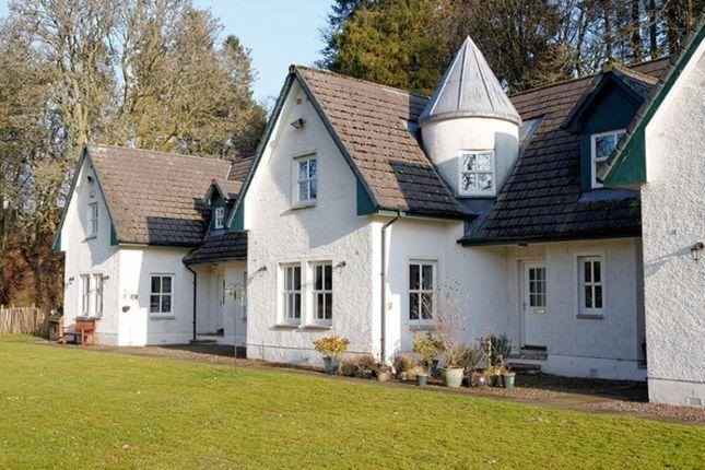 Thumbnail Terraced house for sale in 2, Stockbriggs, Lesmahagow, Lanark, South Lanarkshire