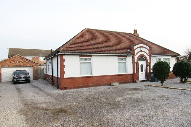 Thumbnail Detached bungalow for sale in Cow House Lane, Armthorpe
