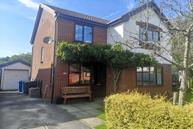 Thumbnail Property to rent in Applecross Close, Warrington