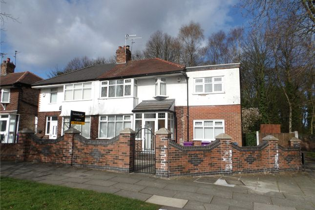 Thumbnail Semi-detached house for sale in Melwood Drive, Liverpool