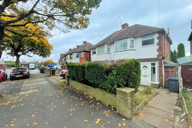 Thumbnail Semi-detached house to rent in Ridgacre Lane, Birmingham