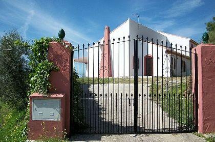 2.Entrance Gate of Spain, Málaga, Guaro