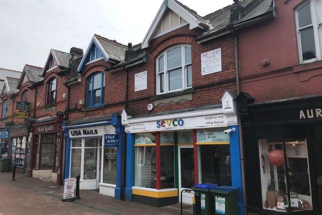 Thumbnail Retail premises for sale in 12 Angel Street, Neath, Neath Port Talbot