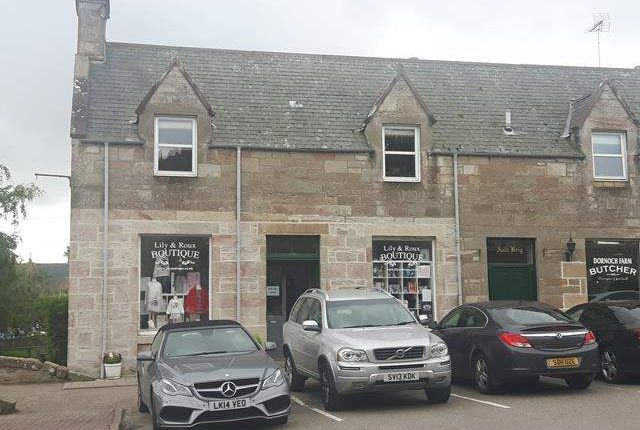 Thumbnail Retail premises for sale in High Street, Dornoch