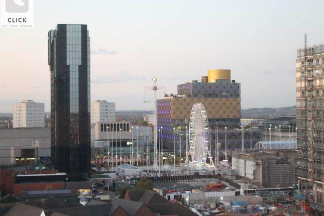 Outward View of The Cube West 197, Wharfside Street, Birmingham B1
