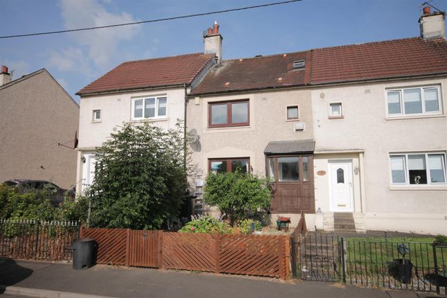 Thumbnail Terraced house for sale in Hume Drive, Bothwell, Glasgow