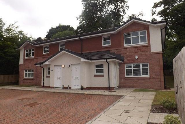 Thumbnail Flat to rent in Strathclyde View, Bothwell, Glasgow