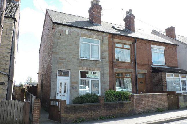 Thumbnail End terrace house for sale in Market Street, South Normanton, Alfreton, Derbyshire