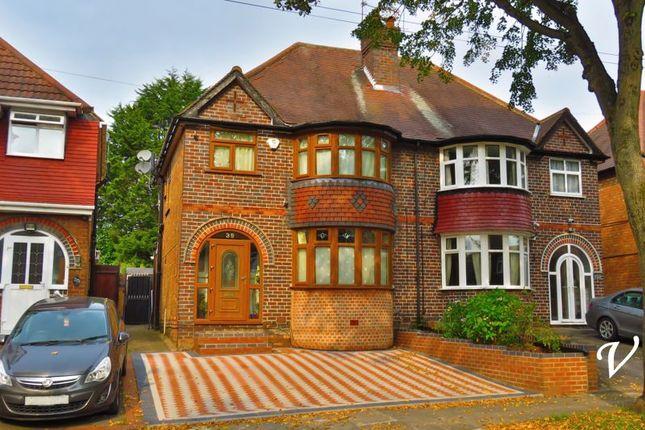 Front Elevation of Studland Road, Hall Green, Birmingham B28