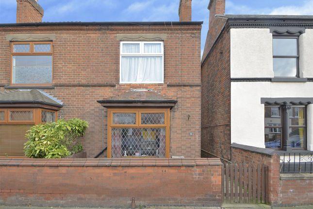Hawthorne Avenue, Long Eaton, Nottingham NG10