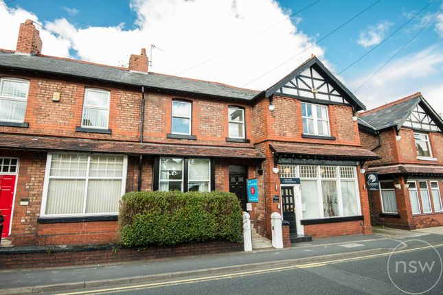Thumbnail Flat to rent in Derby Street West, Ormskirk