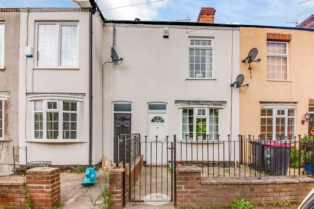 2 bed terraced house for sale in Springfield Terrace, Cramfit Road, North Anston S25