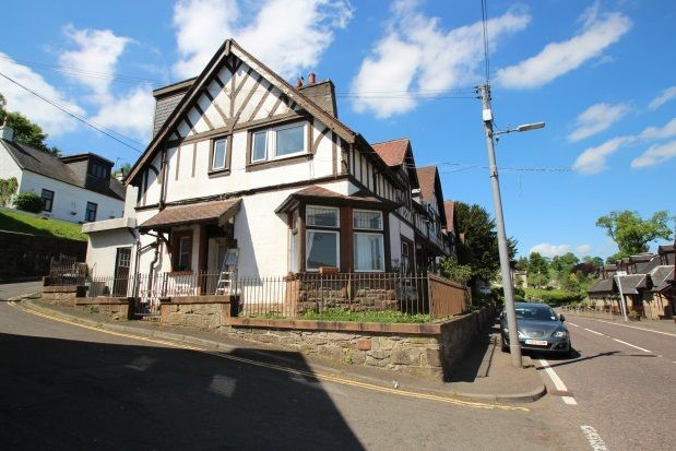 Thumbnail Property to rent in Rosebank, Carluke