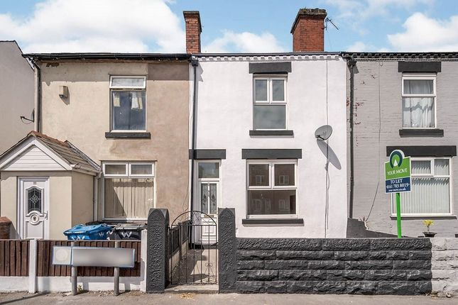 2 bed terraced house to rent in Worsley Road North, Worsley, Manchester M28