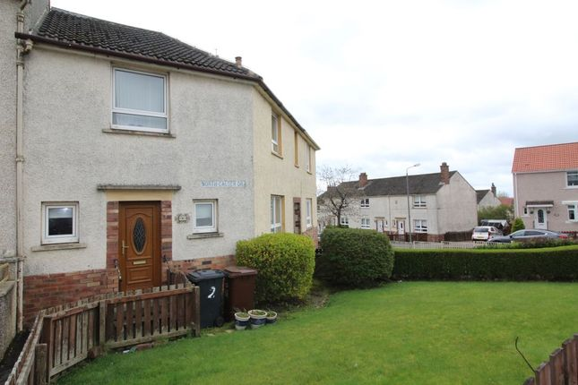 Thumbnail Terraced house to rent in North Calder Drive, Airdrie