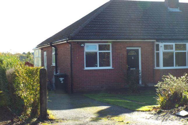 Thumbnail Bungalow to rent in Fiddler's Lane, Clayton-Le-Woods, Chorley