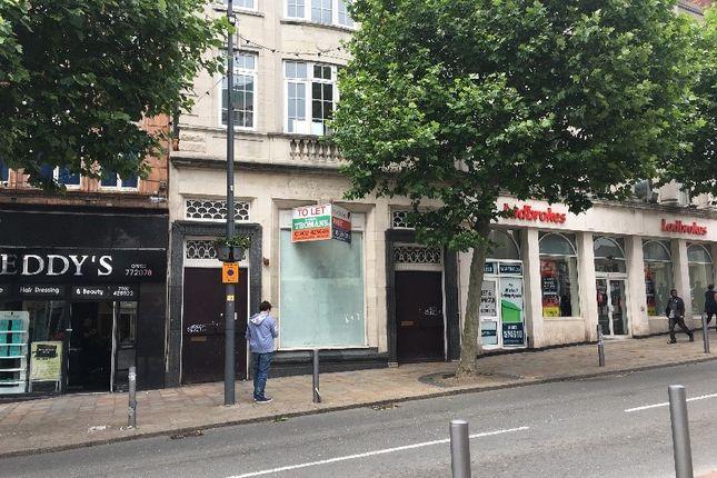 Thumbnail Retail premises to let in Queens Square, Wolverhampton
