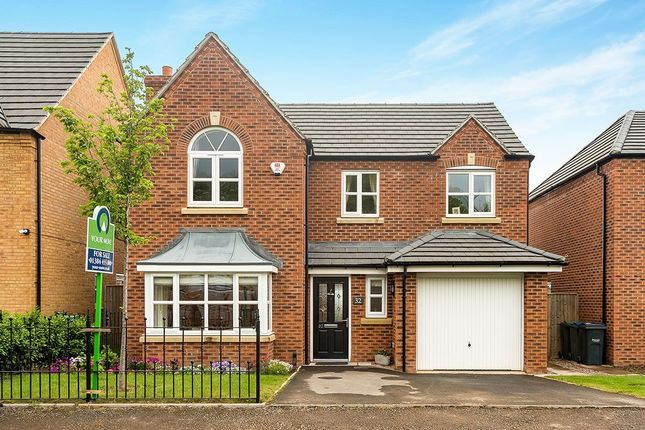 Thumbnail Detached house for sale in Cross Quays Business, Hallbridge Way, Tividale, Oldbury