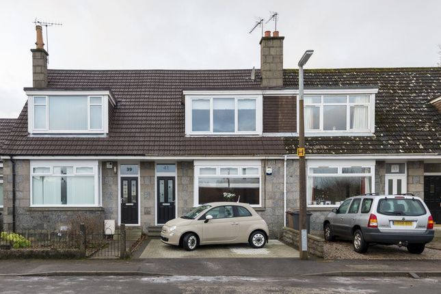Thumbnail Detached house to rent in Springfield Place, Aberdeen