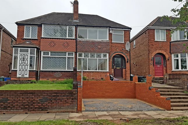 Thumbnail Property to rent in Turnberry Road, Great Barr, Birmingham