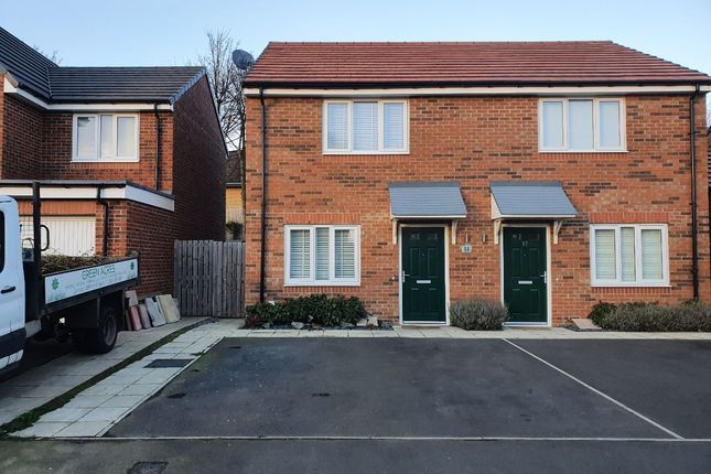 Thumbnail Semi-detached house for sale in Juniper Drive, Newcastle Upon Tyne