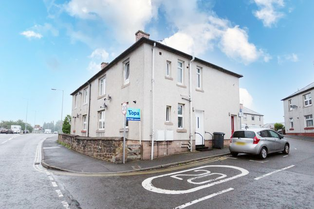 Thumbnail Flat for sale in Brooms Road, Dumfries