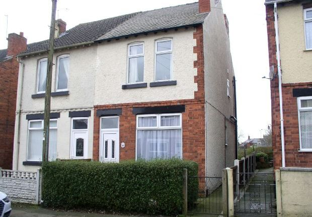 Thumbnail Semi-detached house for sale in Downing Street, South Normanton, Alfreton